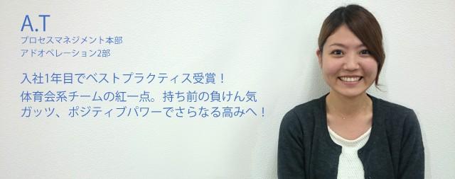 A.T_TOP