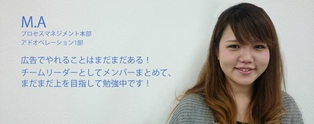 M.A_TOP