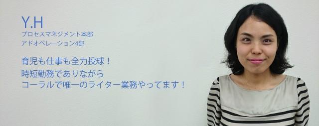 Y.H_TOP