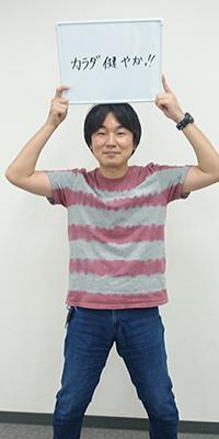 staff_em01