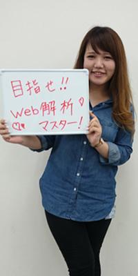 staff_ma01