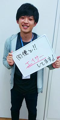 staff_nana01
